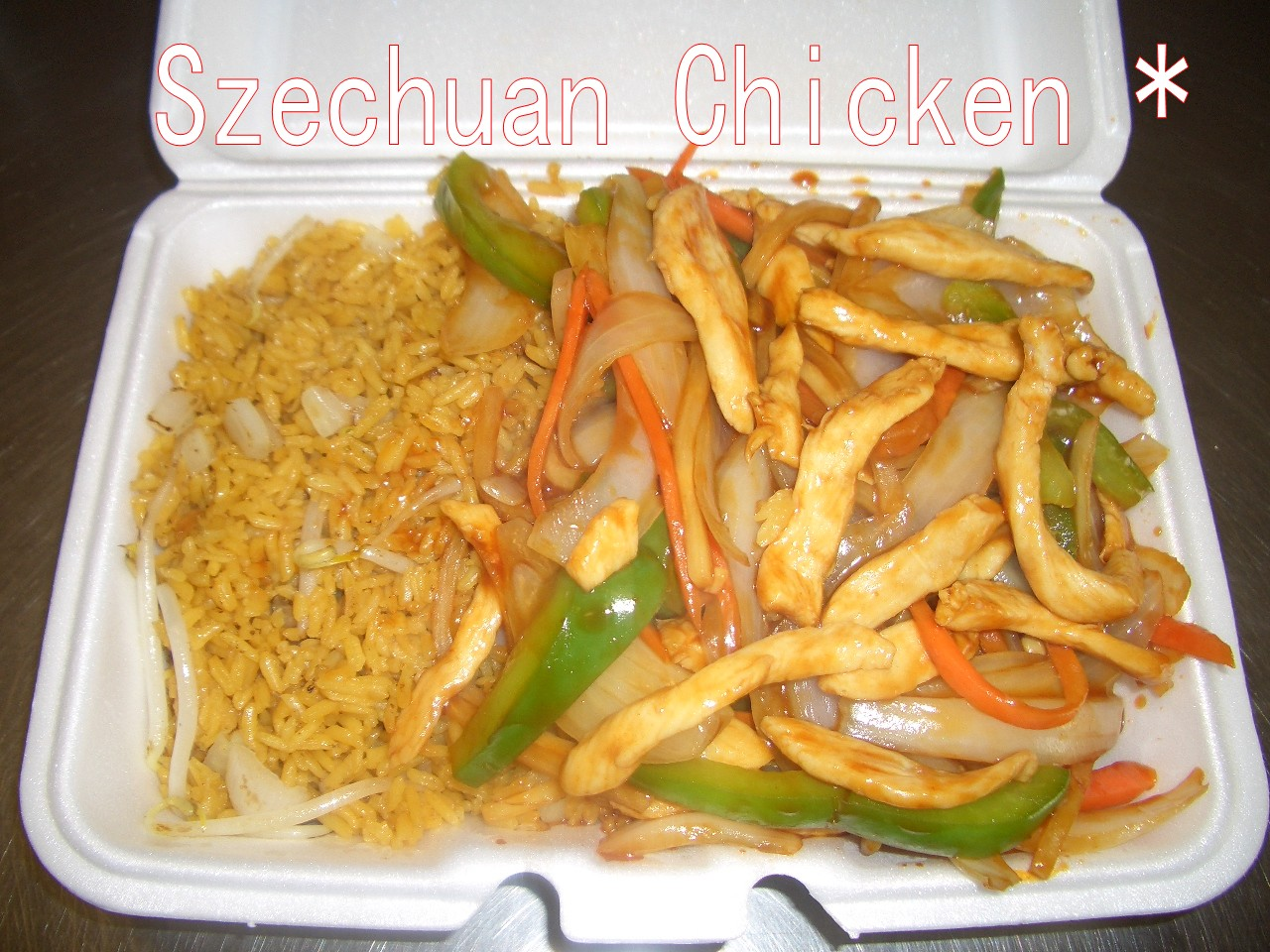 great taste  chinese restaurant  best chinese food